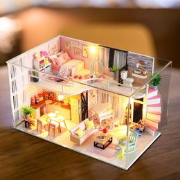 模型房子手工制作儿童拼图
