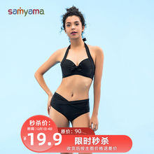 19.9 yuan / piece of seckill bikini Collection - no refund or exchange of seckill money