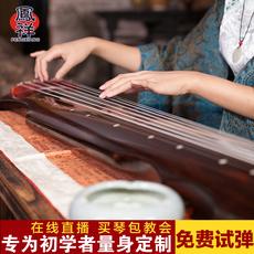 Гуцин Feng Xiang