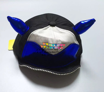South Korea Moi (spot) male female treasure seekers sparkling umbrella clouds of small horned Sun Hat sun visor Hat