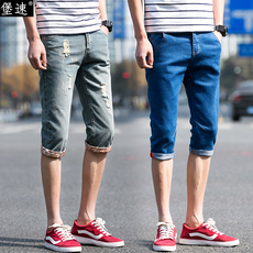 Мужские фирменные джинсы