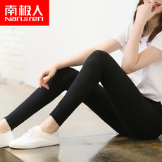 Leggings NGGGN n2q5f50132 2017