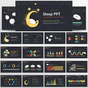 31号卡通儿童幼儿园早教母婴绵羊睡眠PPT演示模板WPS幻灯片素材早教素材