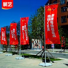 Флагшток Arts Exhibition