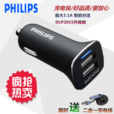 Apple автомобильное ЗУ Philips DLP2011 2.4A