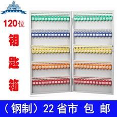 ключница настенная Jie Lisi 8706 120