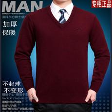 Свитер мужской Playboy 8719/6626