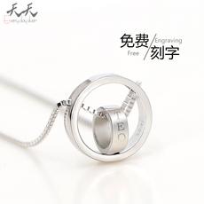 Ожерелье Everyday jewelry shop 88889 S925