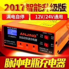 аудио-аксессуар Anjing 12v24v 12