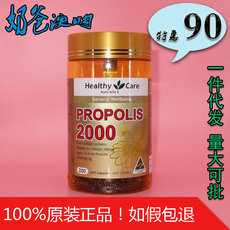 Healthy care HC 2000mg 200