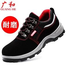 Защитная обувь Guang he Xie ye