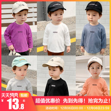 Baby long sleeve T-shirt autumn spring and autumn children's wear baby boy's and girl's underpainting top children's 0 Children's 1 year old 3 autumn