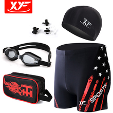 Men's swimming trunks, flat-angle swimming trunks, men's swimsuits, hot springs, relaxed men's style swimming caps and swimming equipment suits for adults
