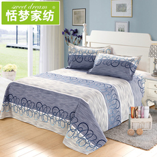 покрывало Tim dream home textile TM/c2/03