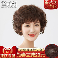 A woman with short hair and short curly hair, old hair, old age, breathless, natural and fluffy face mom.