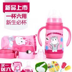 Бутылочка для кормления детей Small Ka