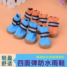 Обувь для собак Mr shoes