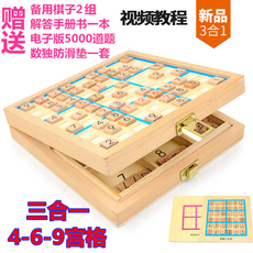 Children's board game Cool and cute