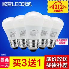LED-светильник OPPLE LED 3/4.5/9/12W E27E14 LED