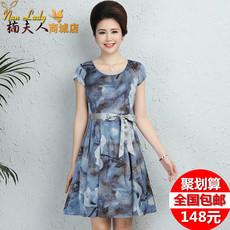 Одежда для дам OTHER jw1269/8801/75 40-50