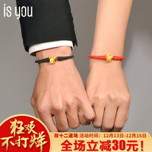 Is you 3 d hard gold jewelry lovers zodiac dog transport bead birthday present pure 999 men and women bracelet