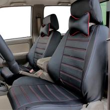 Jiangling treasure special seat set, imitation leather Jiangling pickup truck, treasure seat, refitting accessories, treasure seat cover