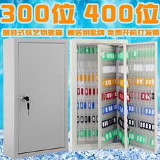 ключница настенная Lijie 350 400 450