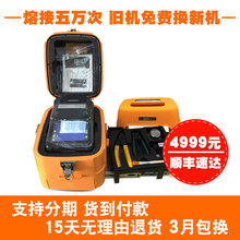 The domestic burning is AI - 7 fiber optic cable fused fiber machine automatic welding machine optical fibers soluble fiber hot melt welding machine