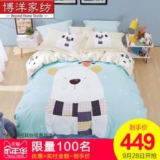 Комплект постельного белья Bo Yang bw02420221/1