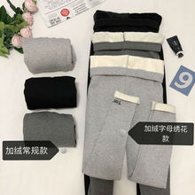 Autumn and winter new plush and thickened Leggings
