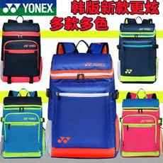 Сумка для ракетки Yonex 1408/1409 2016