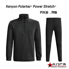 Флисовые штаны Kenyon 574 Polartec Power