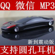Китайский бутик телефонов Newmind F8