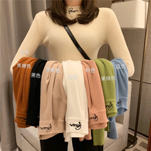 Lined with new Korean half high collar bottoming shirt