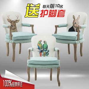 美式休闲椅实木书房椅欧式复古餐椅酒店咖啡厅靠背椅子化妆电脑椅欧式餐椅