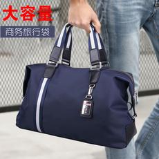Дорожная сумка Bjiax bjx/8090