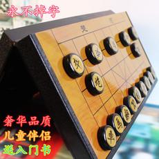 Китайские шахматы