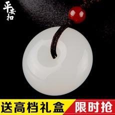 ожерелье Tao Yu GE TYG/8898