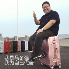 Suitcase OTHER 20 24 28 26