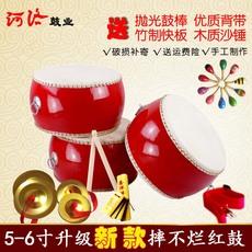 Детский ударный музыкальный инструмент Holo drum