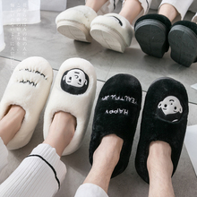 Couple cotton slippers women's home in autumn and winter