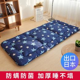 加厚榻榻米床垫床褥单人学生宿舍0.9m床垫褥子1.2m米折叠地铺睡垫