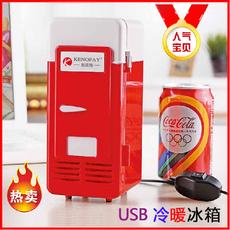 USB-мини-холодильник