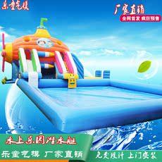 Детская игровая площадка Yue Tong 1/203