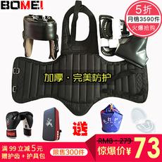 Защита для бокса Hiromi BM/009