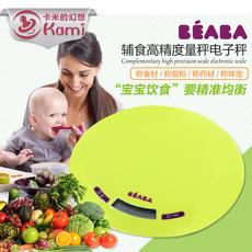 Детские электронные весы Beaba Babycook Scales