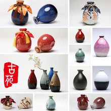 Ancient yuan, Yixing ceramics, empty wine bottle, decorative vase, ornamental wine, wine, small pot, one jin, and mail.