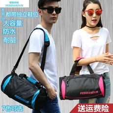 Дорожная сумка Feisidandun f1601