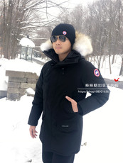 Men's down jacket CANADA GOOSE 2062ma
