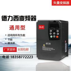 Инвертор Delixi 1.5KW2.2kw4KW5.5KW7.5KW11KW18.5KW22KW/380v